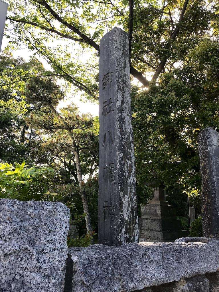 f:id:takejiisan:20190709173710j:image