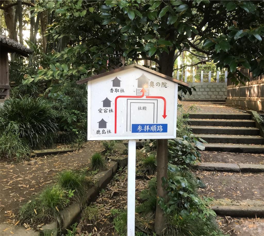 f:id:takejiisan:20190709173843j:image