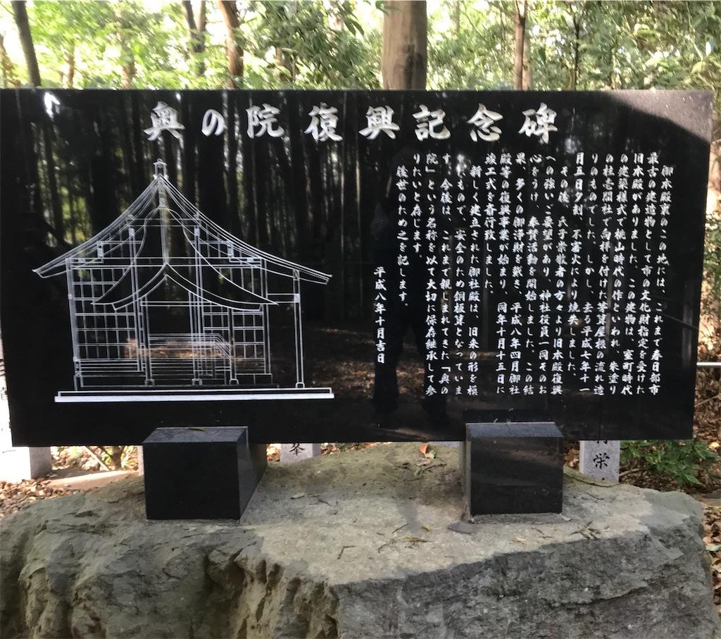 f:id:takejiisan:20190709174249j:image