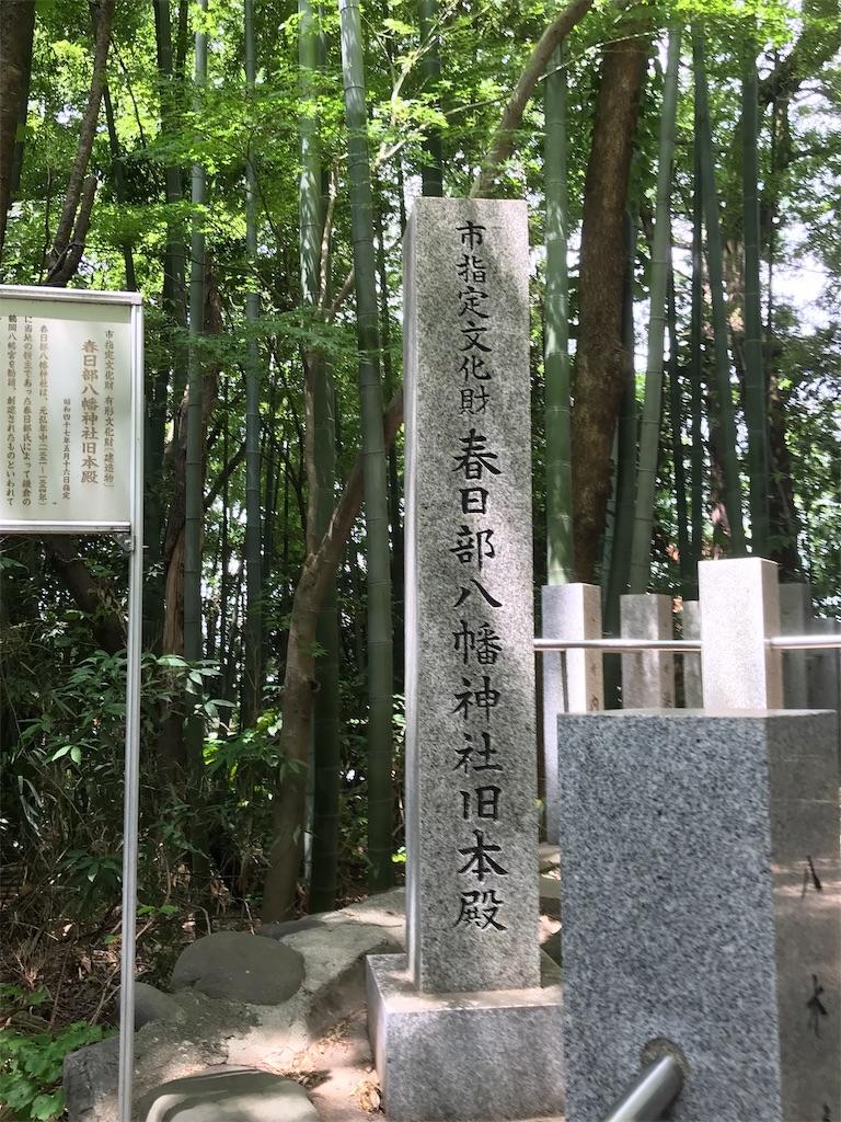 f:id:takejiisan:20190712155639j:image