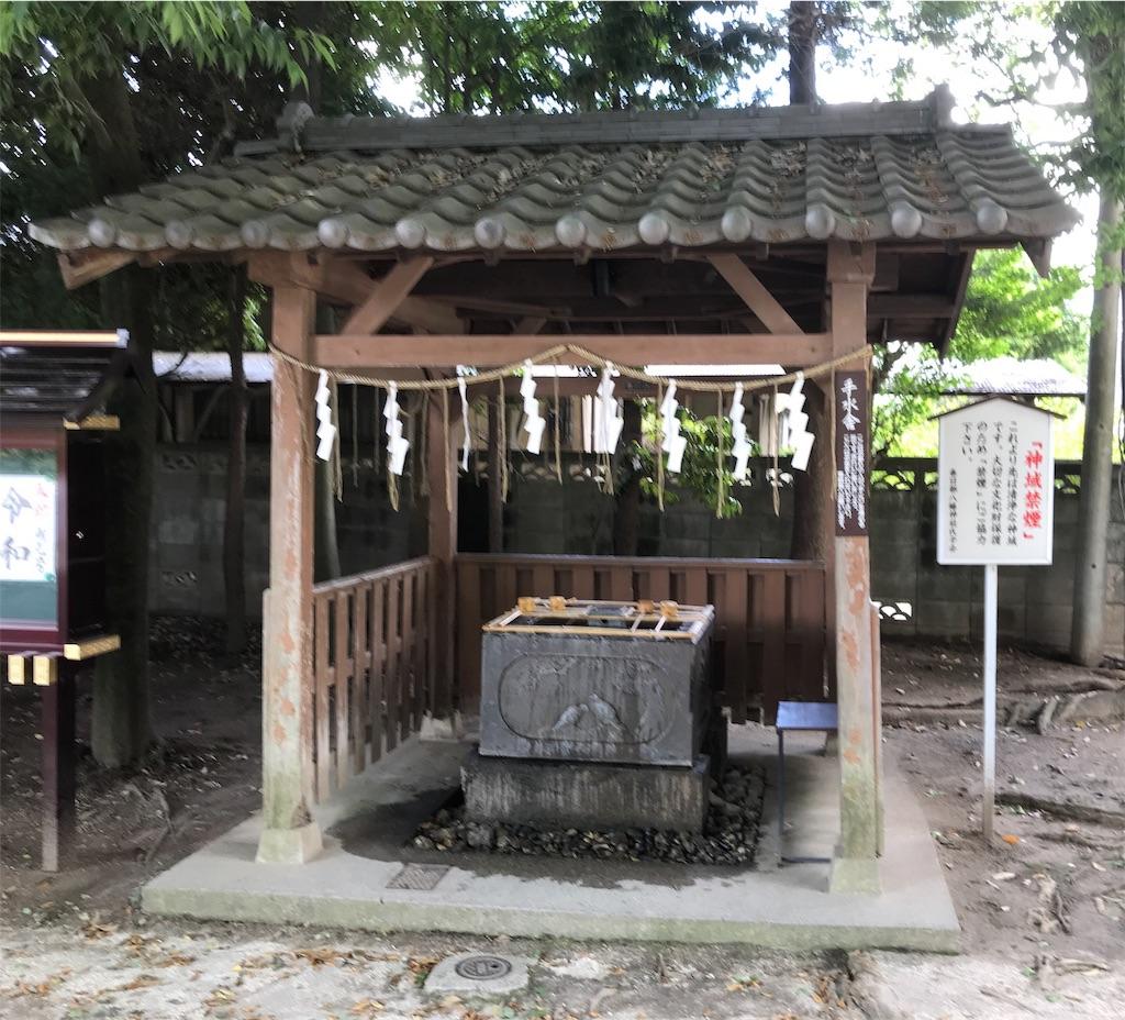 f:id:takejiisan:20190714084006j:plain