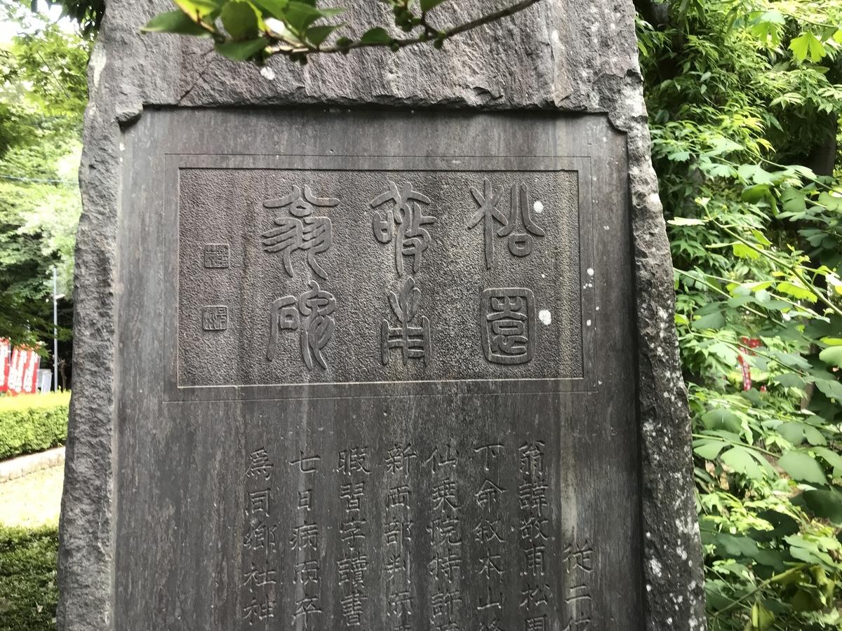 f:id:takejiisan:20190718113434j:plain