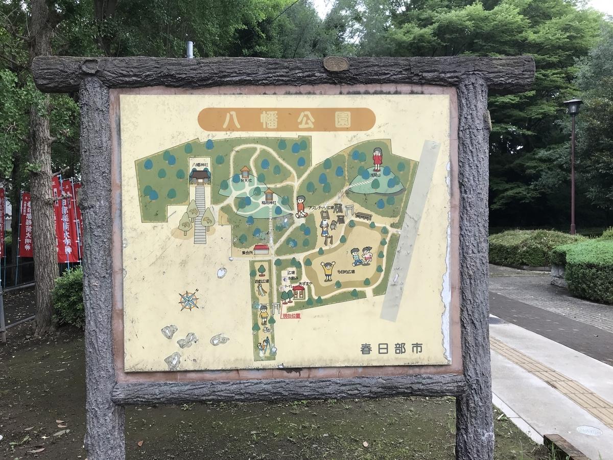 f:id:takejiisan:20190722104041j:plain