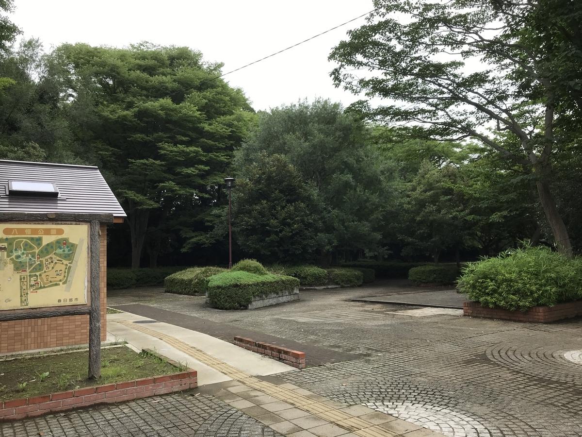 f:id:takejiisan:20190722104118j:plain