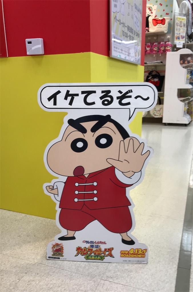 f:id:takejiisan:20190730113201j:plain