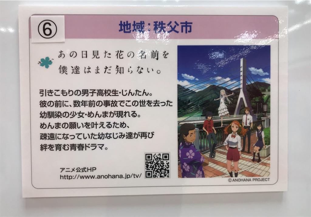f:id:takejiisan:20190730122810j:plain