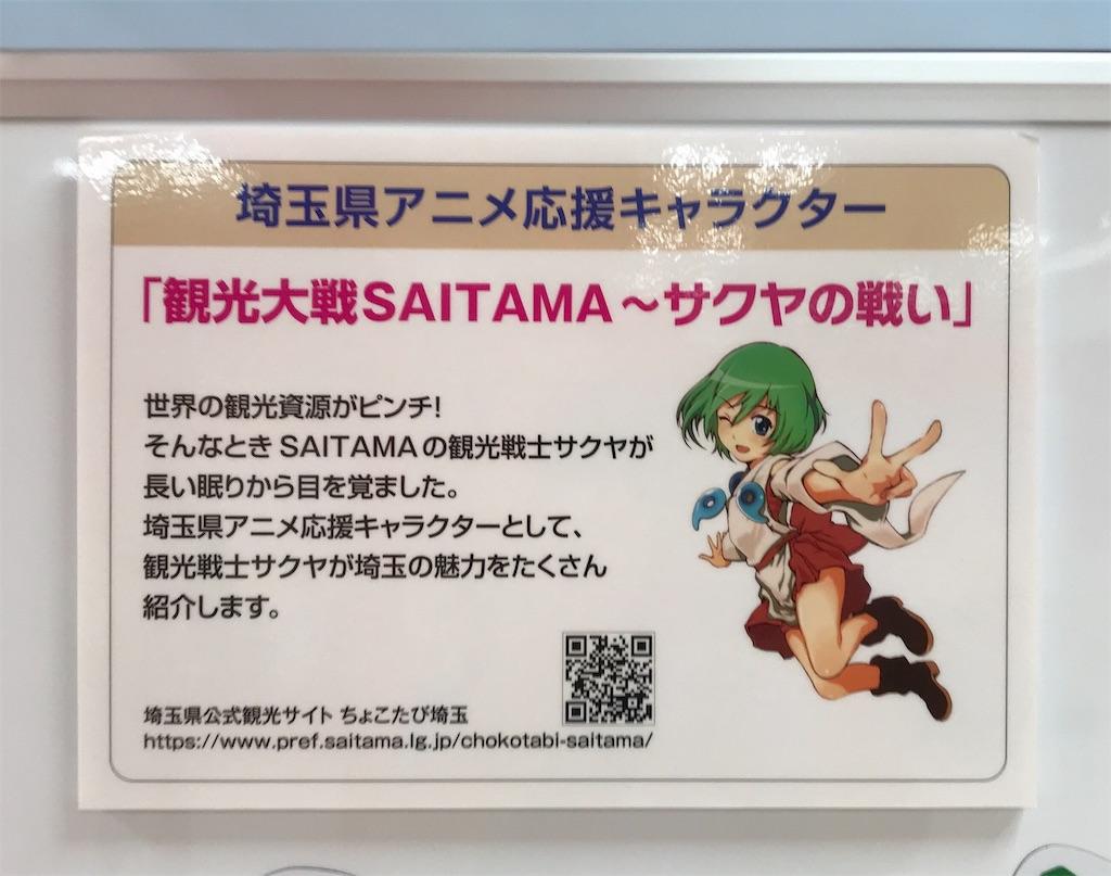 f:id:takejiisan:20190730132659j:plain