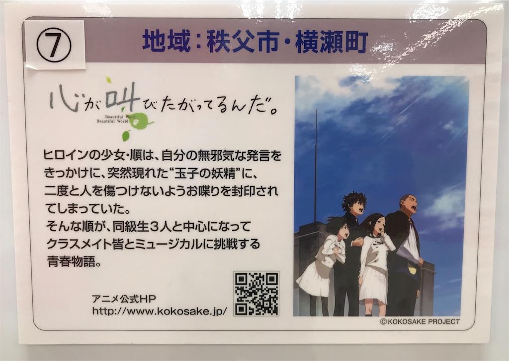 f:id:takejiisan:20190731132319j:plain