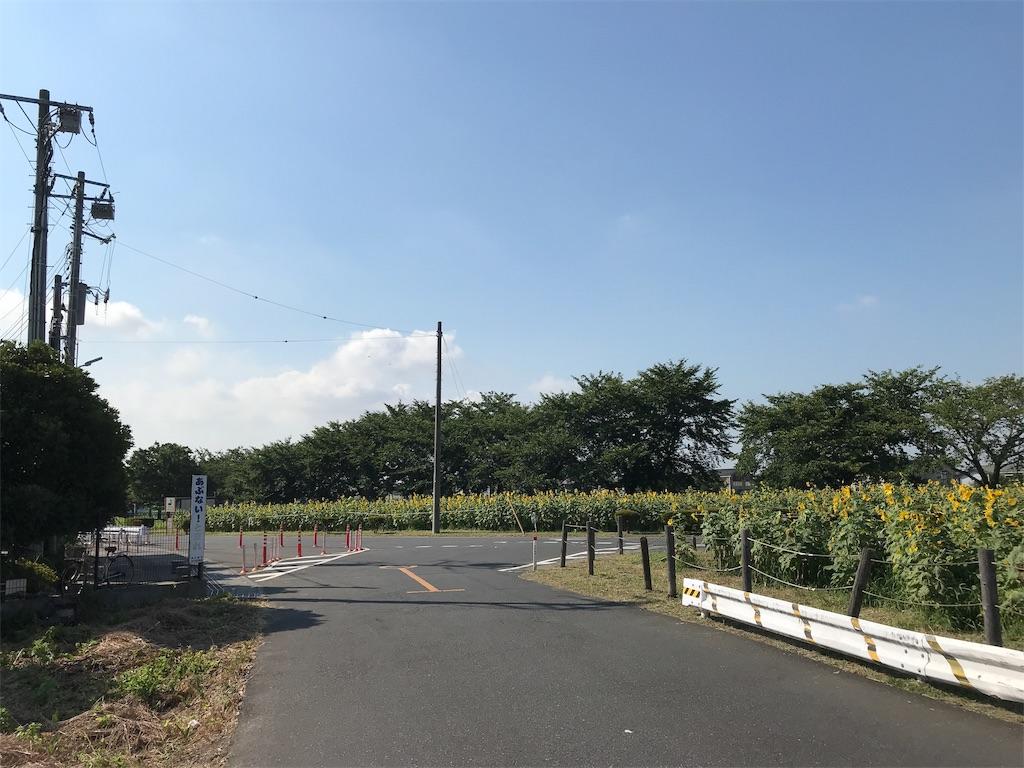 f:id:takejiisan:20190810092322j:plain