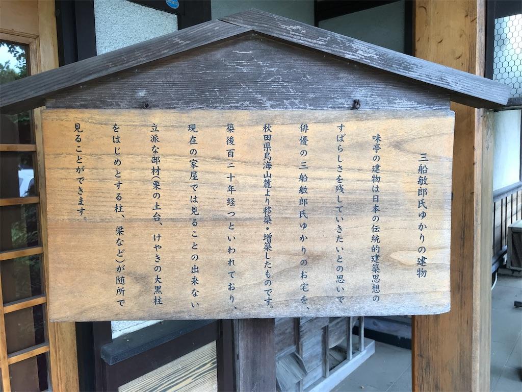 f:id:takejiisan:20190818200044j:plain