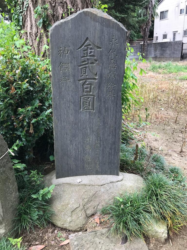 f:id:takejiisan:20190908142021j:plain