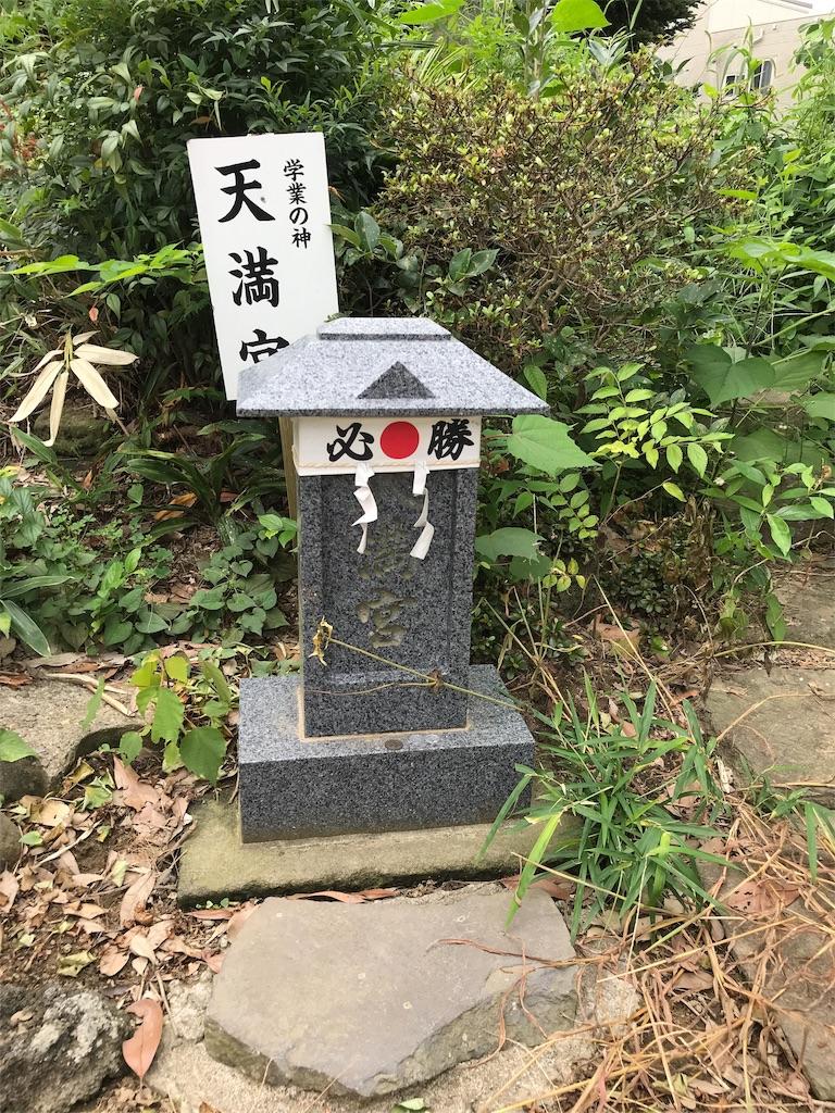 f:id:takejiisan:20190913055900j:image