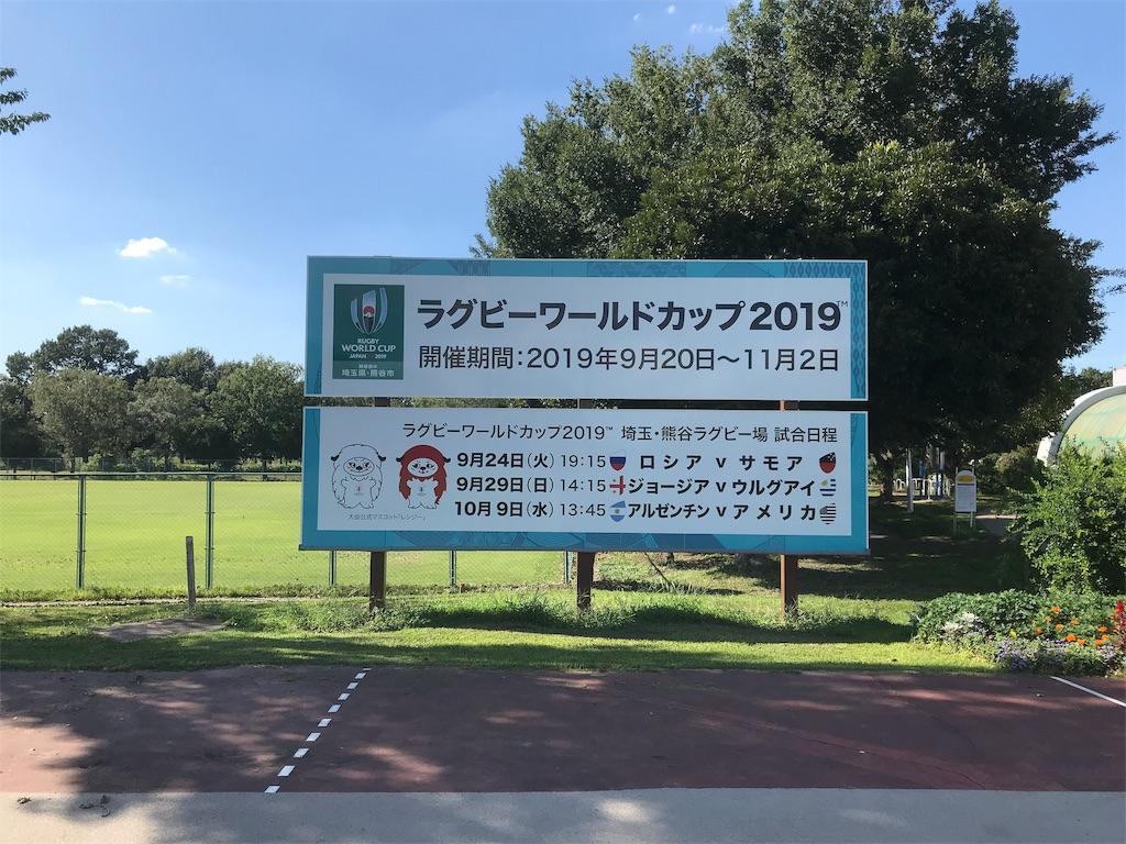 f:id:takejiisan:20190926101614j:image