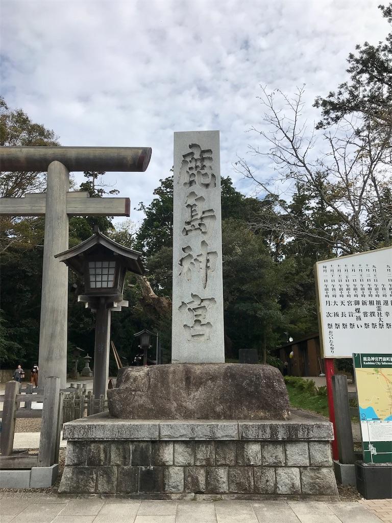 f:id:takejiisan:20190927093310j:plain