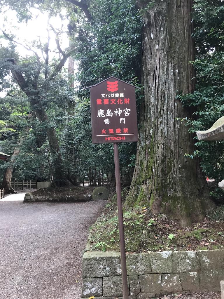 f:id:takejiisan:20190930112549j:plain