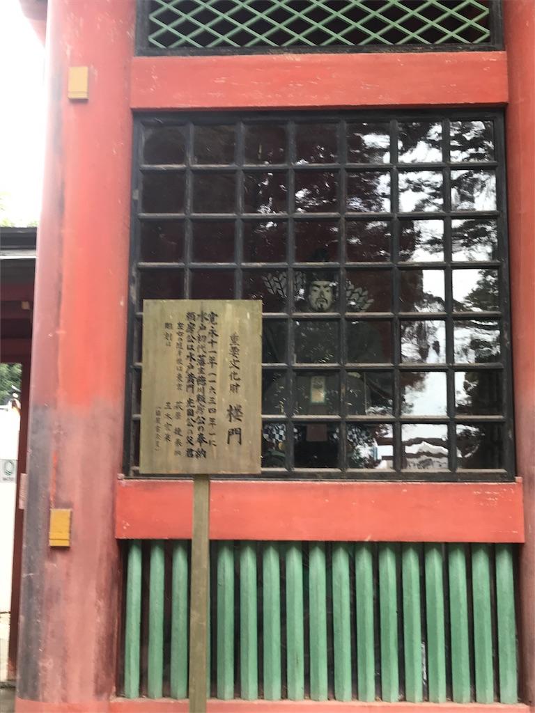 f:id:takejiisan:20190930112756j:plain