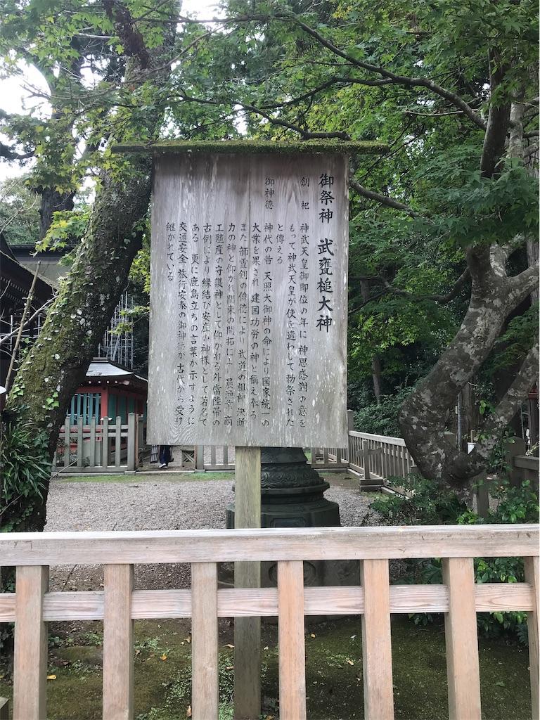 f:id:takejiisan:20191001093020j:plain