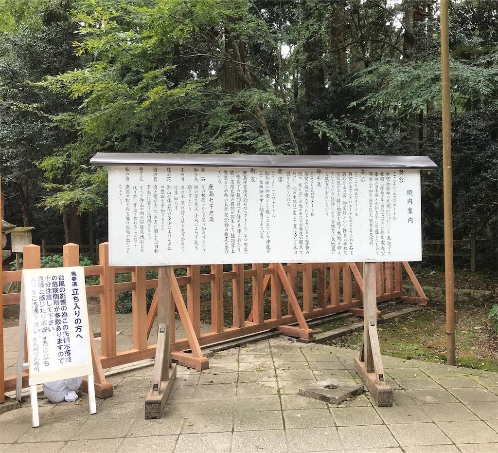 f:id:takejiisan:20191001172544j:plain