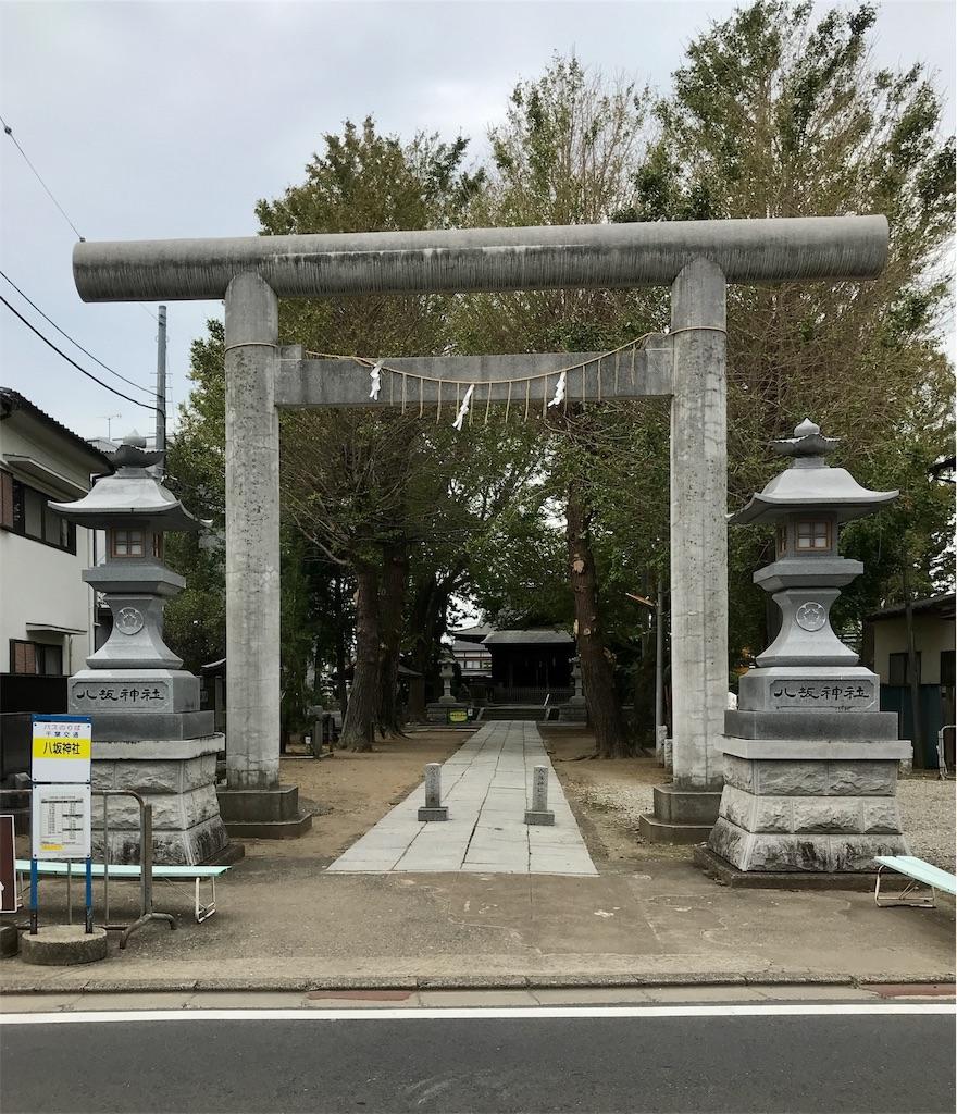 f:id:takejiisan:20191009145937j:plain