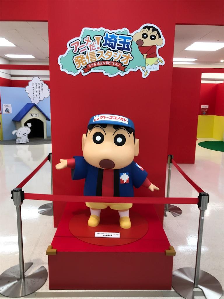 f:id:takejiisan:20191031161444j:plain
