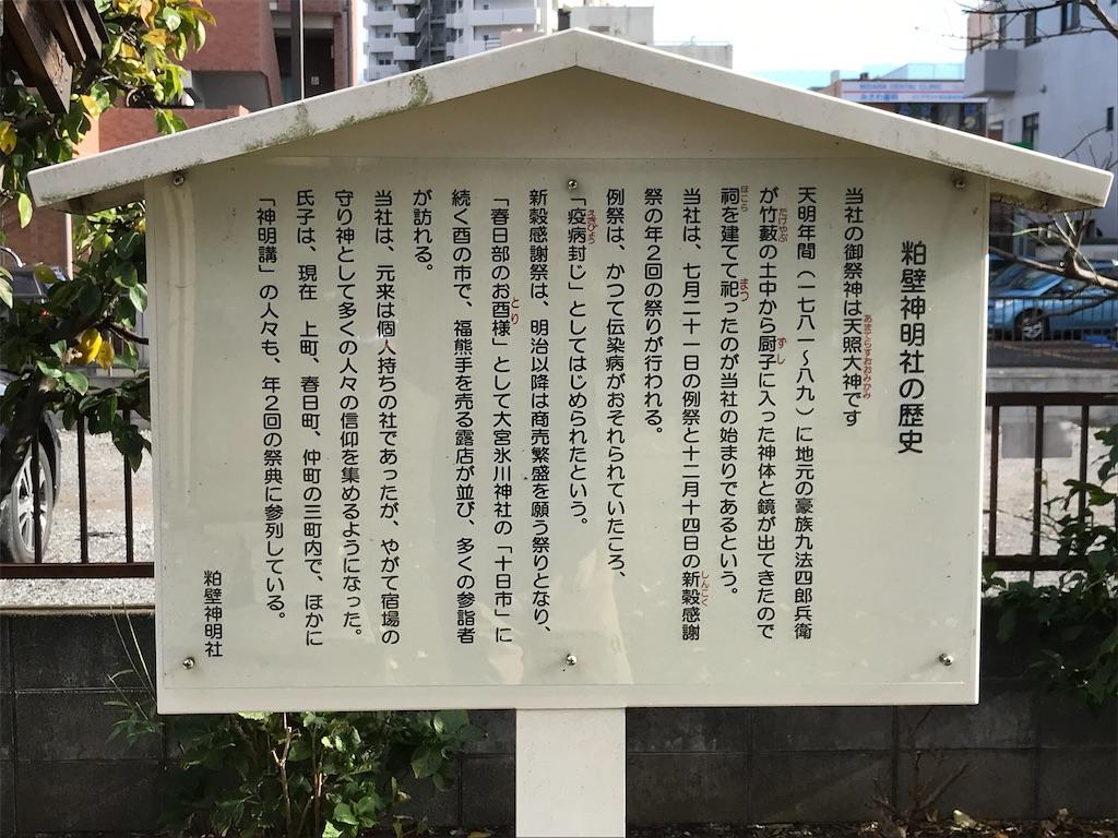 f:id:takejiisan:20191214161301j:image