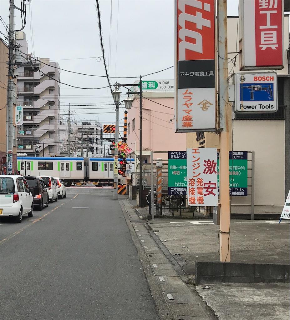f:id:takejiisan:20191228191755j:image