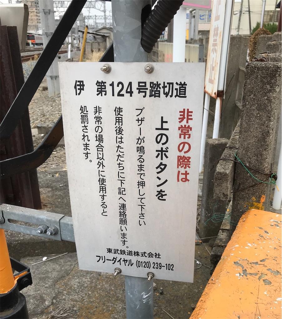 f:id:takejiisan:20191228203803j:image