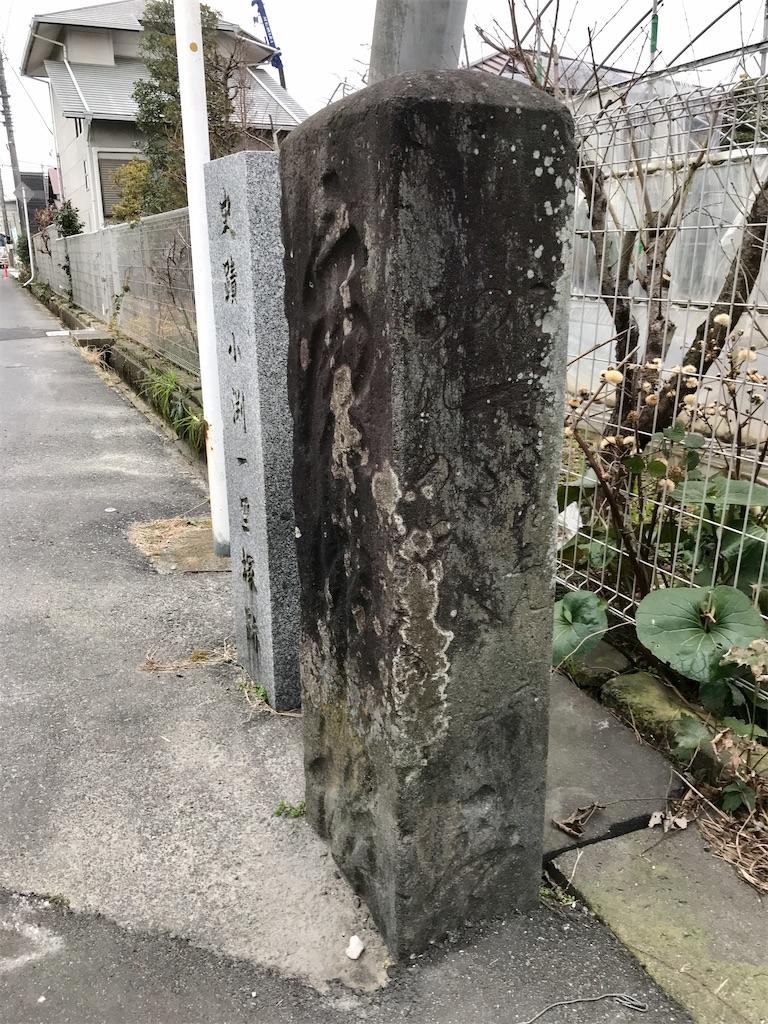 f:id:takejiisan:20200318144912j:plain