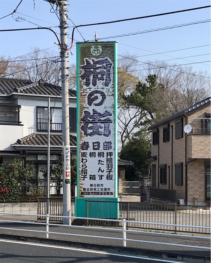 f:id:takejiisan:20200405160946j:plain