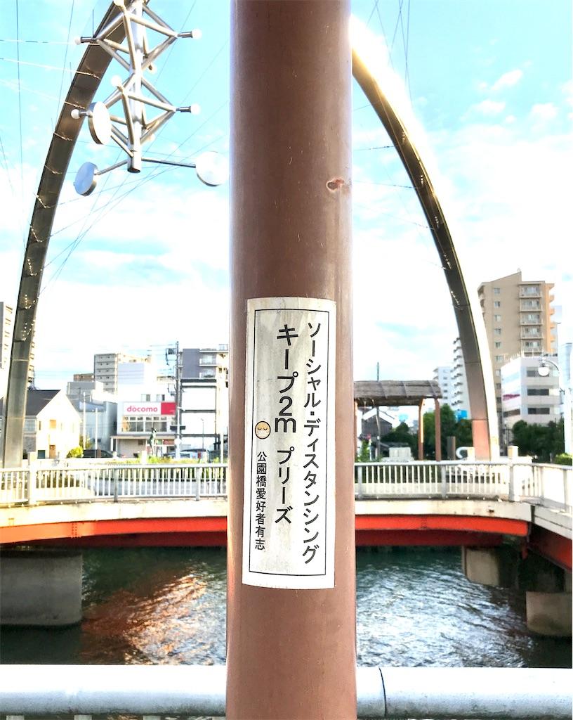 f:id:takejiisan:20200802144511j:image