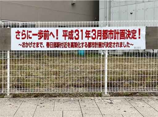 f:id:takejiisan:20201012114304j:image
