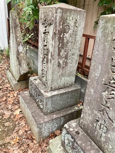 f:id:takejiisan:20201028192159j:image