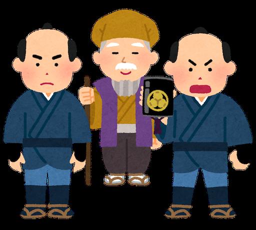 f:id:takejiisan:20210218174912p:image