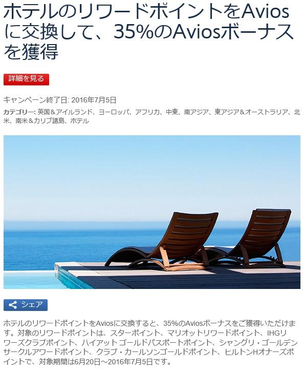 f:id:takeka:20160623220038j:plain