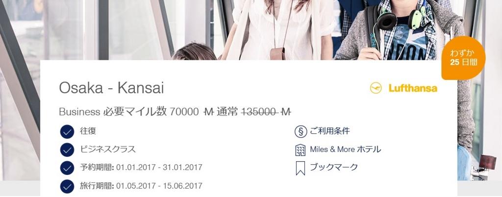 f:id:takeka:20170107225441j:plain