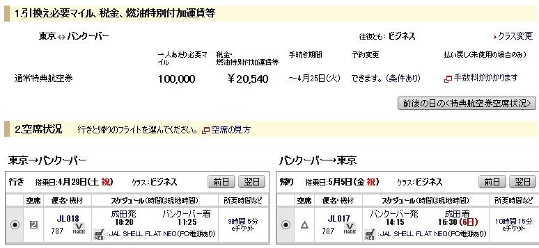 f:id:takeka:20170405001018j:plain