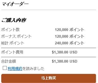 f:id:takeka:20170622231230j:plain