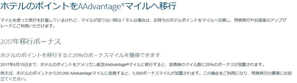 f:id:takeka:20170802233637j:plain