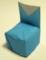 折り紙の椅子