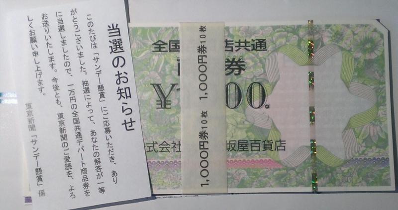 f:id:takekago:20160312110423j:image