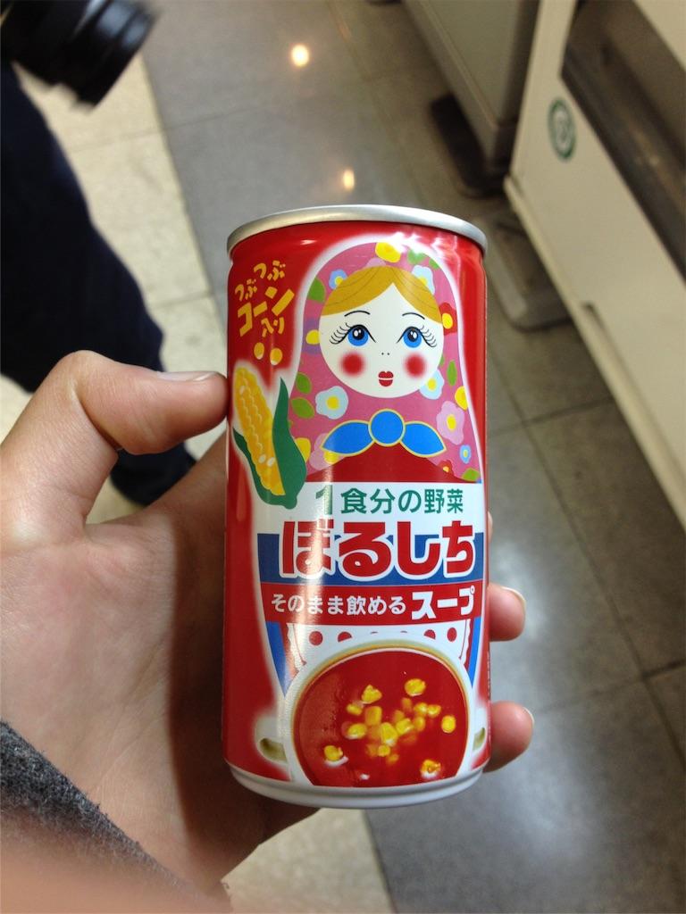 f:id:takekawashino:20170116100642j:image