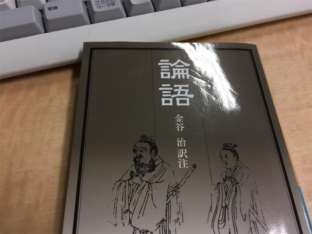 f:id:takekawashino:20170117121749j:image