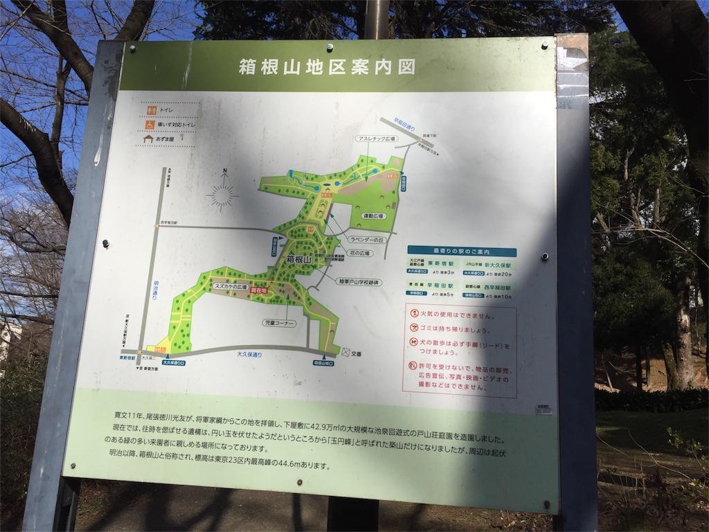 f:id:takekawashino:20170208145143j:image