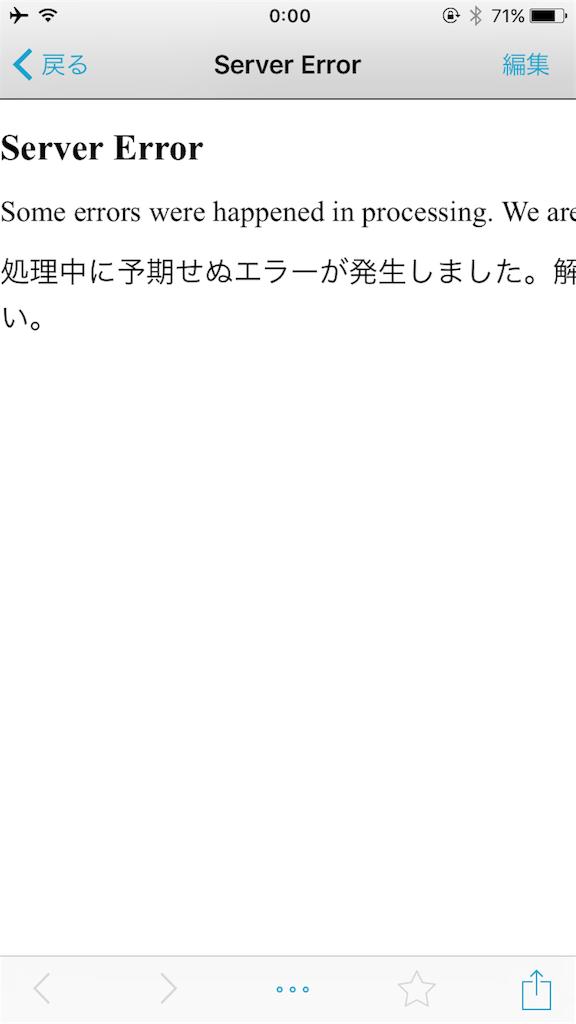 f:id:takekawashino:20170215000040p:image