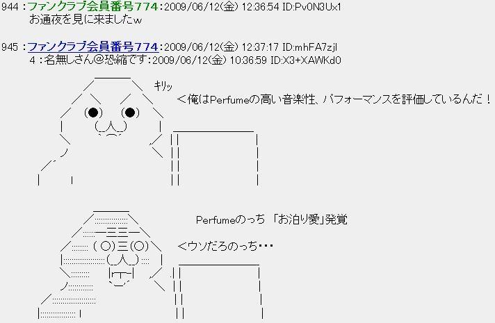 f:id:takeki_soul:20090612232251j:image