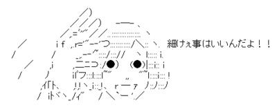 f:id:takeki_soul:20090612235148p:image