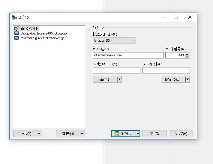 f:id:takemako:20180226074138p:plain