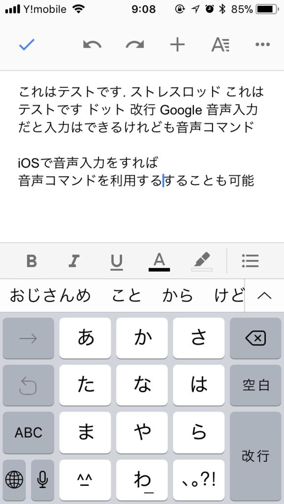 f:id:takemako:20180227230546p:plain