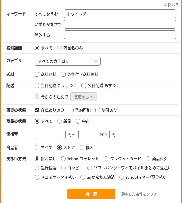 f:id:takemako:20180306082141p:plain