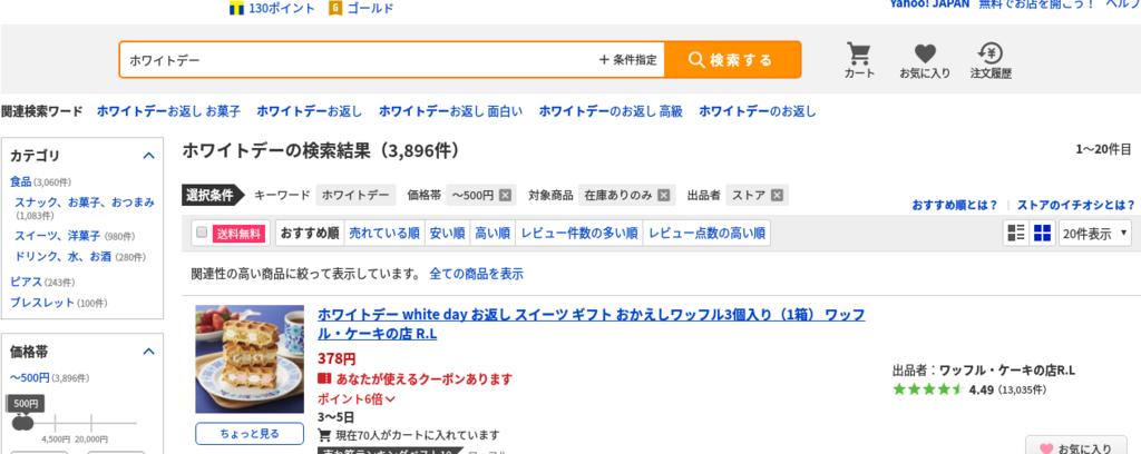 f:id:takemako:20180306082236p:plain
